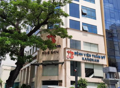 bệnh viện thẩm mỹ kangnam bảng giá
